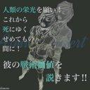 のりか (@08060325) Twitter