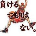 大地 (@0222_daichi) Twitter