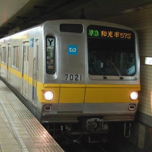 東京メトロ有楽町線