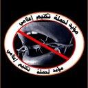 ابو محمد الحضرمي (@010mobra010) Twitter