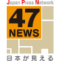 47NEWS Social Profile