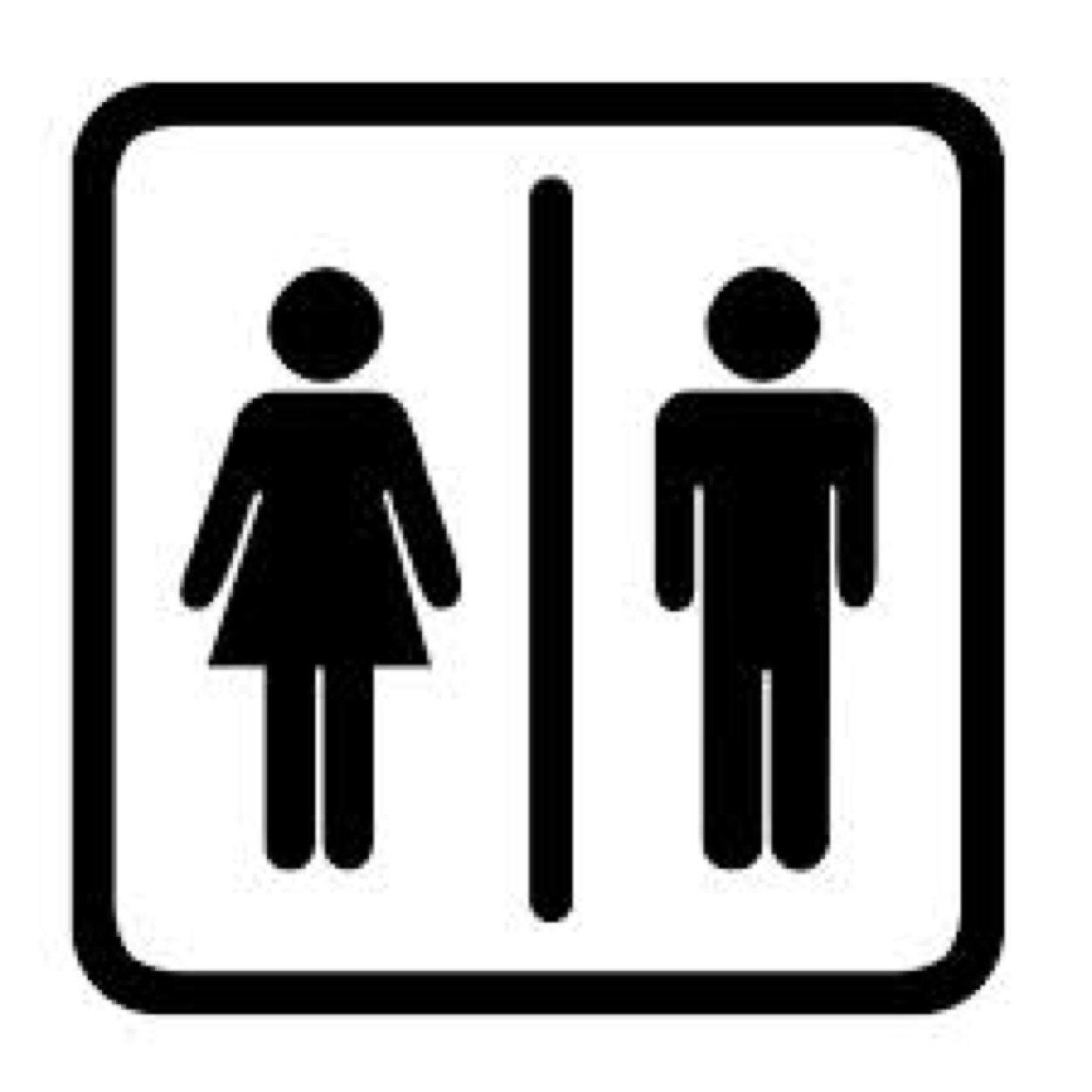 Boy Bathroom Sign There Is A Boy In The Girls Bathroom Bathroom Design Ideas