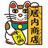 基板の柄小紋 色替えしてみました。セオα浴衣、あわせ着物でご予約受付中。色違い、おび、小物も出す予定です。 https://t.co/fXOfNo3e2F #kimono