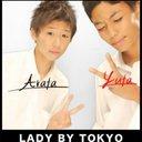 古→新 (@0604Ara) Twitter