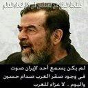 مجدى ابوعكر (@00218914631263) Twitter