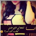 الاميره/ اللهم عفوك  (@055334343) Twitter