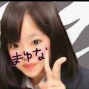 *.•まゆな•.* (@0328_js) Twitter
