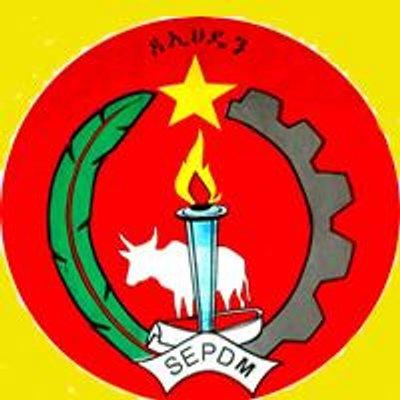 Image result for SEPDM