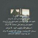 Nod~ (@22_nadosh) Twitter