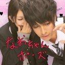 u-cqn☆nqo (@0802_suki) Twitter