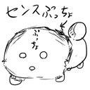 原価13円 (@13yen_) Twitter