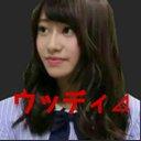 ウッディ⊿ (@22woody46) Twitter