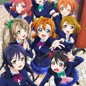 Japan Anime Otaku