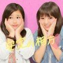 るなンツェル♡ (@0217_runa) Twitter