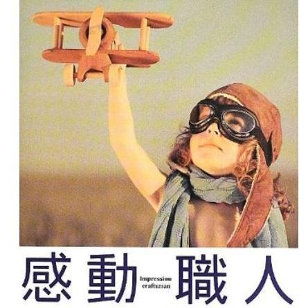 Japan Craft Art