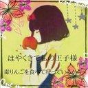にぃな (@0504Lucy) Twitter
