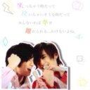 k e i k a ___ r (@0509_keika) Twitter