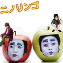 ニノリンゴ (@0829Arashi) Twitter