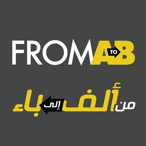 @FromAtoBFilm