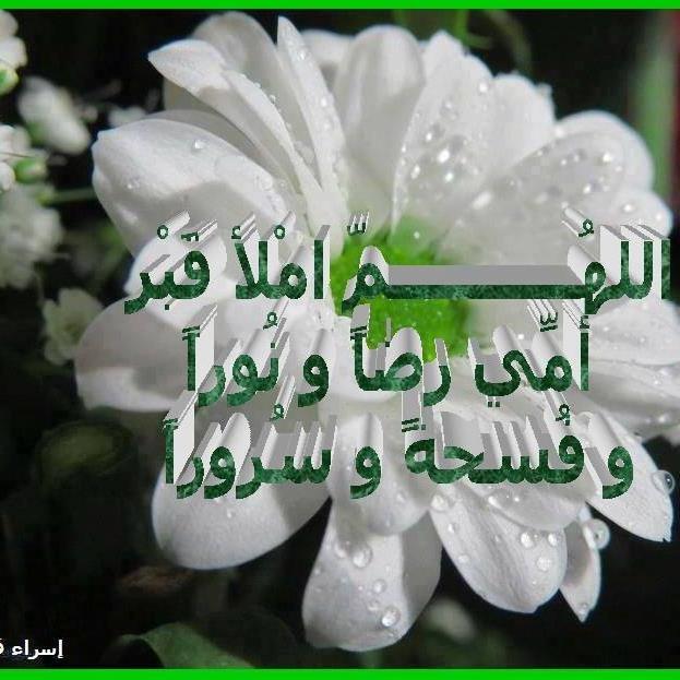 تحميل جزء عم mp3 بصوت احمد العجمي