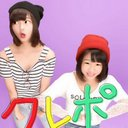 Asuka (@0103_ASK) Twitter