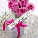 fatmah.. (@1396ffFat) Twitter