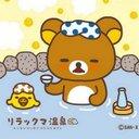 うえっち (@0223Bump) Twitter