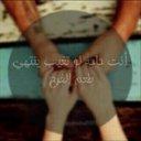 محمد جازم الدغماني  (@0583440834) Twitter