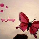 Esraa Hassouna  (@Esraa_Hassouna) Twitter
