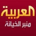 بندر العوهلي (@11F16_) Twitter