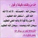 * (@11majeed1) Twitter