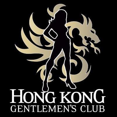 Whores in Hong Kong
