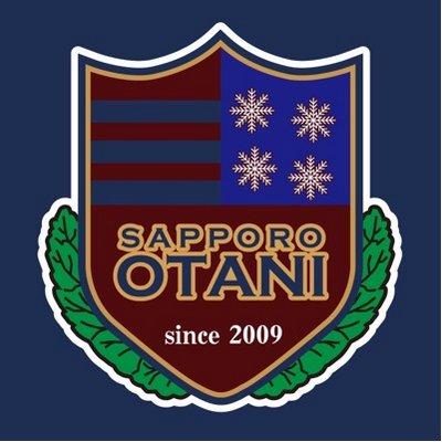 サッカー 札幌 大谷 部 高校