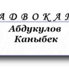 @abdukulovkan