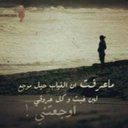 shosho alQahtani (@22_shaaa) Twitter