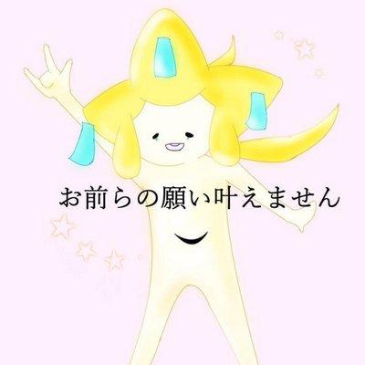 平山 @yuwave