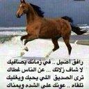 فهـد آلعنزي (@234Foooode) Twitter