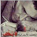 محمد احمد (@012_mhmd67) Twitter