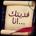 تـروك أحمـد (@138877_ksa) Twitter