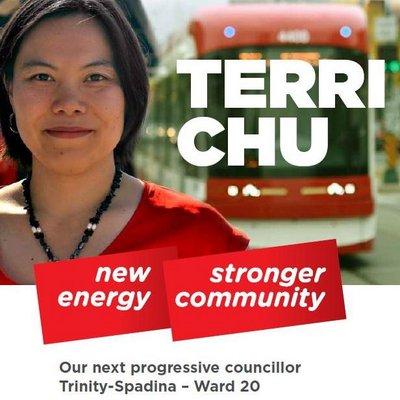 Terri Chu 4 Ward 20