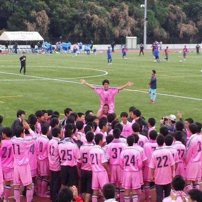 サッカー 藤沢 部 大 日
