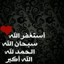 اذكر الله (@000noOona) Twitter