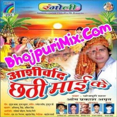 3gp bhojpuri movie free download