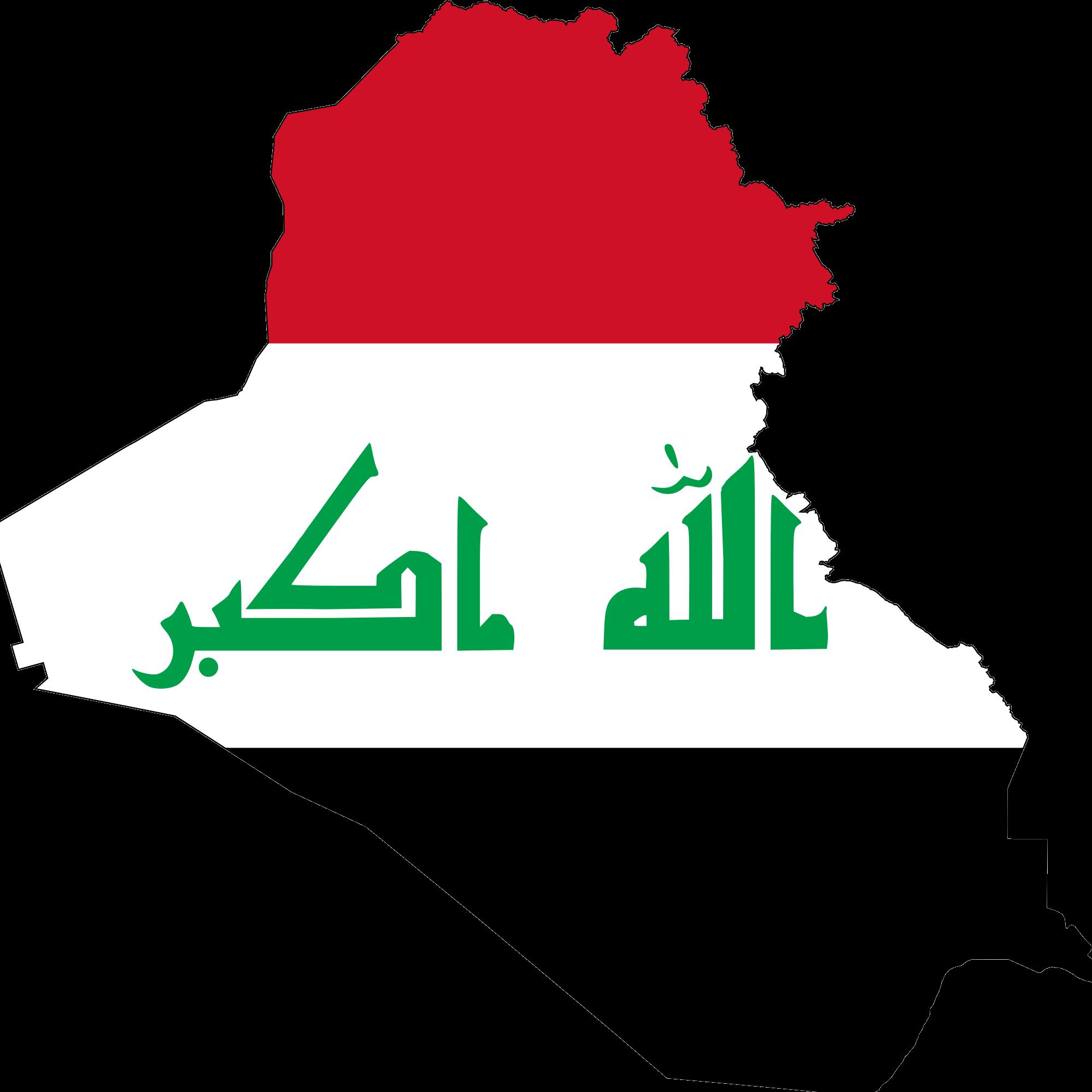 Trending Iraq News