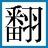 Honyaku_Mystery