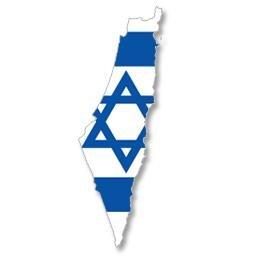 Israel Trending News