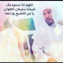 Abu Abdullah  (@05ramazan05) Twitter