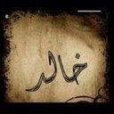 خالد (@0005555a) Twitter