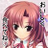 tomohiko_0614