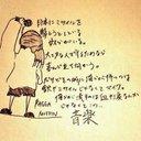 北之原 樹 (@01070127) Twitter